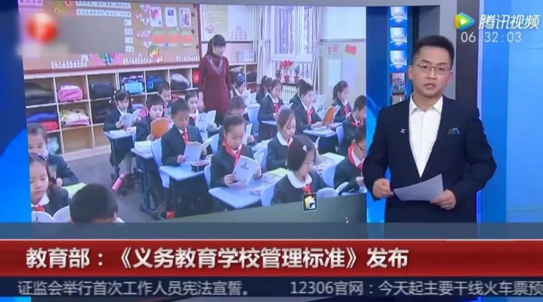 教育部要求学校开设书法课,书法课